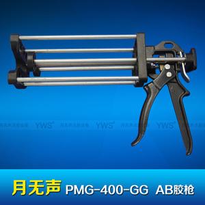 AB胶枪400系列 PMG-400-GG