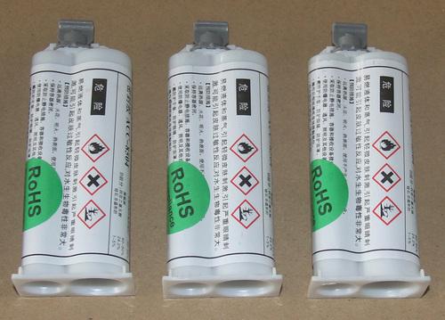 氯丁胶乳,氯丁乳液,化工原料