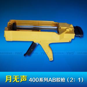 AB胶枪400系列 PMG-400-12