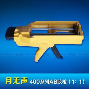 AB胶枪400系列 PMG-400-11