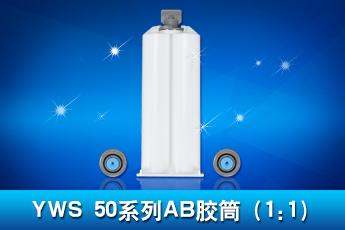 硅胶,环氧树脂,PU胶,UV胶