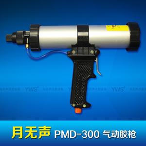 300系列气动胶枪 PMD-300